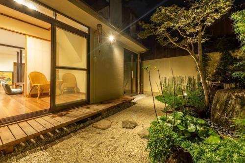 Exterior of KITANO HOUSE KYOTO